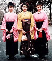 Female graduates of a Japanese university.
