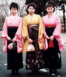 https://upload.wikimedia.org/wikipedia/commons/thumb/1/16/Mariko%27s_Graduation_%2796.jpg/220px-Mariko%27s_Graduation_%2796.jpg
