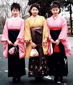 Hakama - Women at a graduation ceremony, featuring hakama with embroidered flowers, and demonstrating the waistline