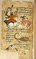 Mars, Aries and Scorpio from Persian Manusc Wellcome L0030660.jpg