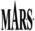 Mars manga logo.png