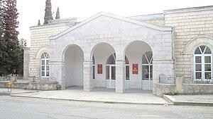 Aghdara (town) - Image: Martakert 049