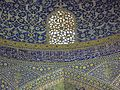 Masjed-e Sheikh Loftollah (Sheikh Loftollah Mosque), Isfahan (5114419524).jpg