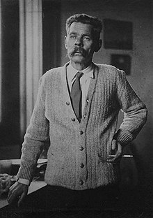 Gorky nel 1926 a Posillipo