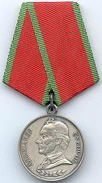 Medal of Suvorov.jpg