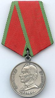 Medal of Suvorov Award