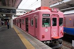 Medetai-densya-pink.jpg