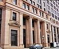 Merchants Bank (St Paul, Minnesota - 2008).jpg
