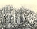 Miensk, Universyteckaja. Менск, Унівэрсытэцкая (1921).jpg