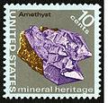 Mineral Heritage Amethyst 10c 1974 issue U.S. stamp.jpg