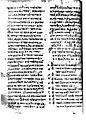 Minuscule 13 (ending of Mark).JPG