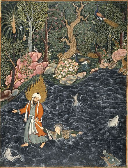 Prophet Elijah Rescuing Nur ad-Dahr from the Sea, a scene from the Hamzanama, here imagined in a Persian miniature by Mir Sayyid Ali (c. 1550 AD) Mir Sayyid Ali Ilia prorok.jpg
