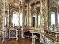 Mirror Room - Münchner Residenz - DSC07494.JPG