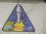 Mission Patch, VEx 5 (34898083014).jpg