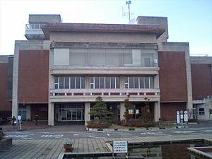 Tome, Miyagi - Tome City Hall
