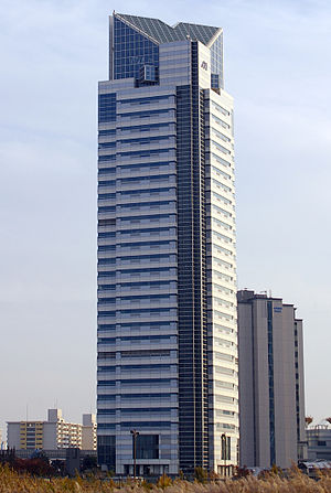 Mizuno Corporation - Mizuno Crista, the Osaka head office