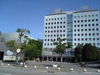 Mobara - Mobara City Hall