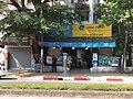 Mobile myanmar IMG 20180407 092128 no 1 industrial road yangon.jpg