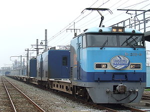 Model M250 of JR Freight.jpg