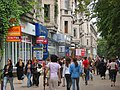 Moldova ve baş kenti kişinev, avrupanın en fakir ülkesi, dünyada ülke yokturki genç kızlarının yarısı15'inden 25'ine başka ülkelere gönderilmiş, satılmış olsun by ismail soytekinoğlu - panoramio.jpg