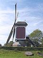 Molen De Oostenwind 24-09-2011.jpg