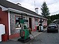 Monivea gas station - panoramio.jpg