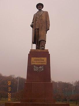 Памятник в 2015 году