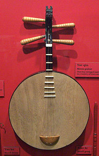 a traditional Chinese string instrument
