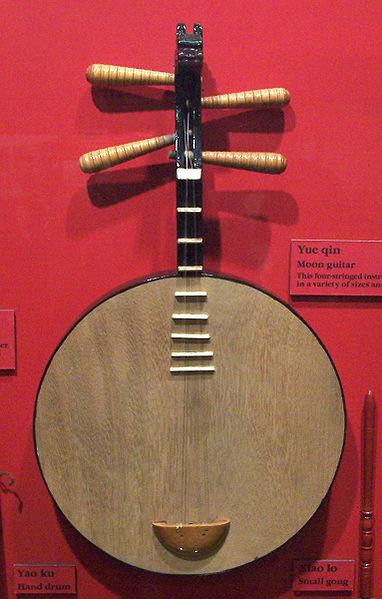 File:Moon guitar.jpg