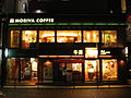 Moriva coffee & Sukiya shops in Yamashitacho.jpg