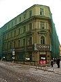 Moscow, Arbat 6.JPG