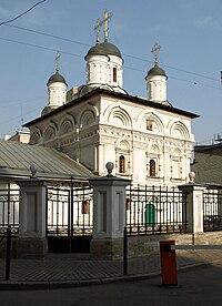 Церковь Иоанна Богослова на Бронной