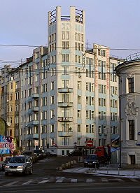 Mosselprom Building