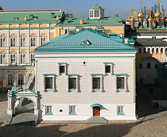 The Palace of Facets on the Cathedral Square of the Moscow Kremlin MoscowKremlin FacetsPalace S22.jpg