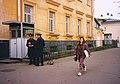 Moscow - Chancery Office Building - 1993 - DPLA - 17829ed781e89102605c098ad62d7103.jpg