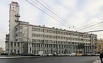Moscow Narkomput X37.jpg