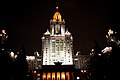 Moscow State University building (25441262791).jpg