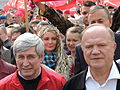 Moscow rally 1 May 2012 2.JPG