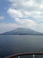 Mount Sakurajima from the 15th Sakurajima Maru.jpg