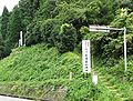 Mt.momokubari.JPG