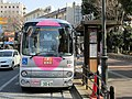 Mubus Mitaka-Kichijoji at Mitaka Station.jpg