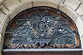 Musée lorrain MB cour porte 3 imposte.jpg