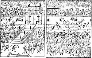 Fires in Edo - Image: Musashiabumi Great Fire of Meireki