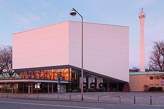 1963 in architecture - Image: NDR Funkhaus broadcast station Rudolf von Bennigsen Ufer Suedstadt Hannover Germany 01