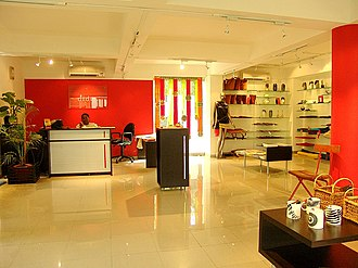 National Institute of Design - NID shop, Ahmedabad