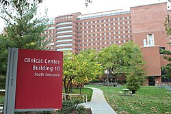 NIH Clinical Center South Entrance.jpg