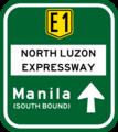 NLEX Manila Entrance Advance Sign (straight ahead).png