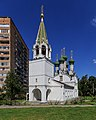NN Assumption Church on Hill 08-2016.jpg