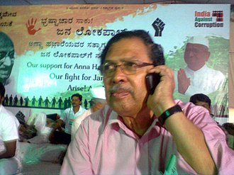 N. Santosh Hegde - Mr. Hegde at Freedom Park Bangalore supporting Anna Hazare's protest for strong Jan Lokpal bill. This photograph was taken after his retirement as Lokayukta.