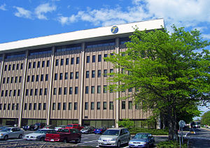 New York State Department of Transportation - Image: NYSDOT headquarters